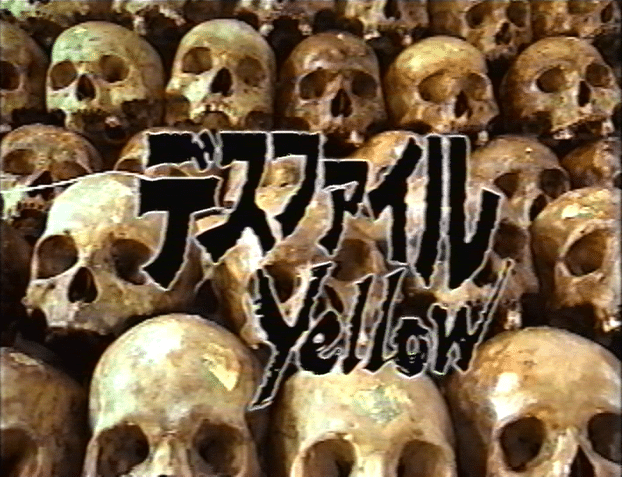http://sinsofcinema.com/Images/Death%20Files%20Yellow/Death%20File%20Yellow%201.jpg