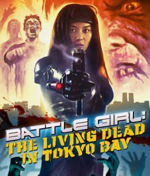 Battle Girl: Living Dead in Tokyo Bay Review