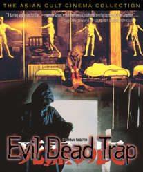 Evil Dead Trap Movie Review