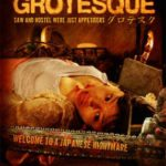 Grotesque (Gurotesuku) Movie Review