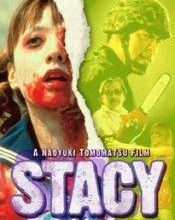 Stacy Movie Review