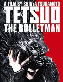 Tetsuo: The Bullet Man Movie Review